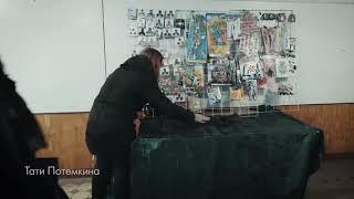 Короткометражное кино Босоножки