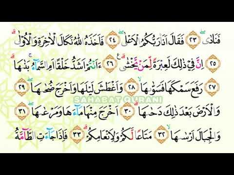 bacaan-al-quran-surat-an-naziat-merdu-|-murottal-juz-amma---juz-30-metode-ummi-foundation-surabaya