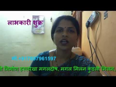 शुक्र ग्रह को मजबूत और लाभकारी बनाने  के उपाय  labhkari  shukr ke upay by muktajyotishs