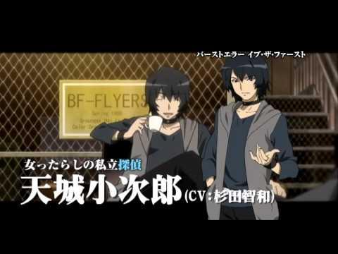 PSP【バーストエラー イブ・ザ・ファースト】PV