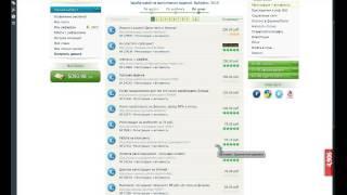 Vkonmillion 1300  рублей вывел! как заработать вконтакте