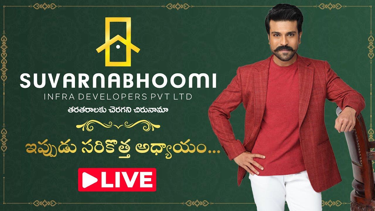 LIVE : Suvarnabhoomi - Ippudu Sarikotha Adhyayanam | Ram Charan | New Logo & TVC Launch Event