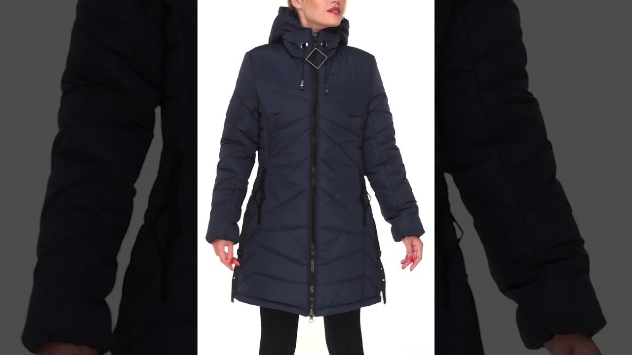 c06cb73f87a Зимний гардероб. Куртка (синий)