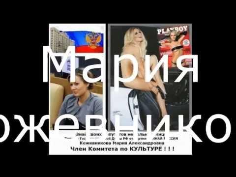 Мария Кожевникова и Юлия Михалкова - лица Единой России
