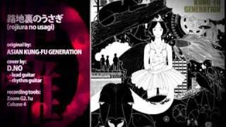 Asian Kung-Fu Generation - 路地裏のうさぎ rojiura no usagi (cover)