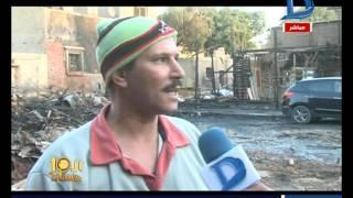 العاشرة مساء تكشف أسباب حريق سوق الجمعة بالسيدة عائشة