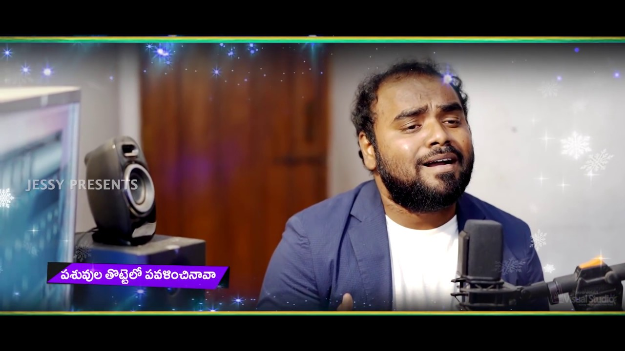 Telugu Christian Songs 2019 |Joel|Jk Christopher|David Varma|Jesus Telugu Songs