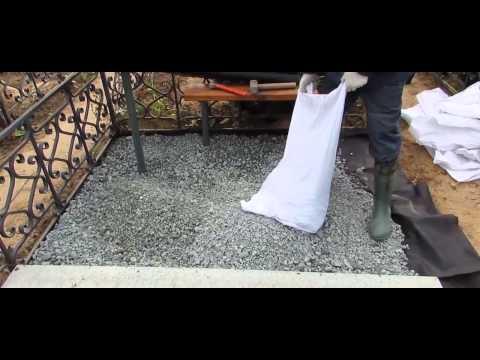 Новинка!!!!!! Благоустройство захоронений бетонными плитами!!!!!