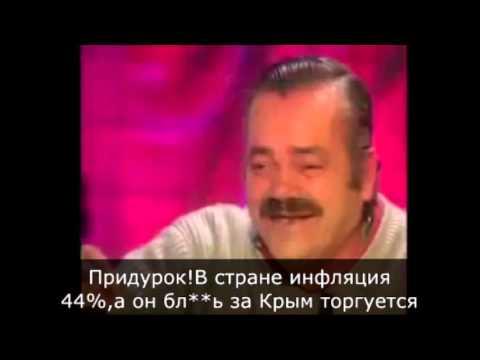 ЮМОР Украина, Крым, США, ЕС и Россия С озвучкой на русском языке