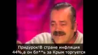Яценюк хочет отсудить $1 трлн у России за Крым