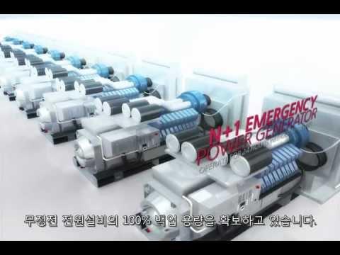 LG CNS Busan Global Data Center (KOR).wmv