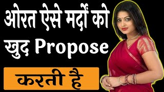 Online dating tips in hindi