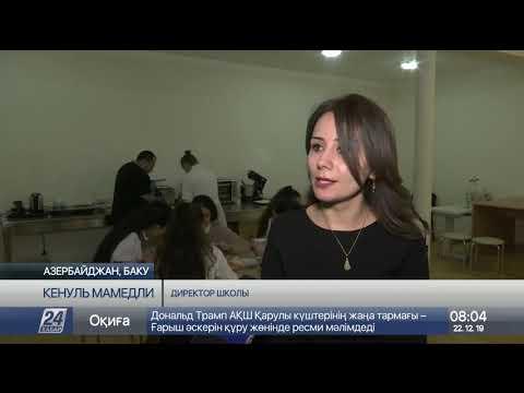 Старшеклассники в Азербайджане уже в школе могут получить профессию