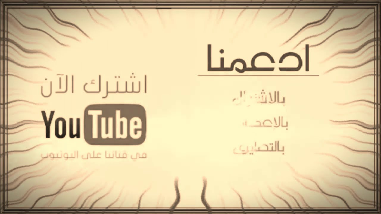 فيفي عبده رقص و دلع يجنن