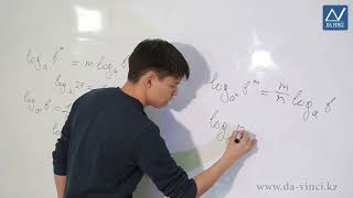 11 класс, 16 урок, Свойства логарифмов