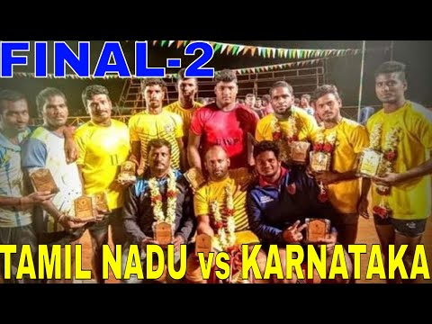 FINAL |Balu Memorial Trichy Vs Bangalore Sports Club Bangalore | south India  match Hosur 2nd half