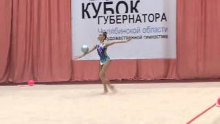 Baixar Dina Averina (2014) Ball - CHELYABINSK REGION GOVERNOR'S CUP 2014 | AverinaTwins
