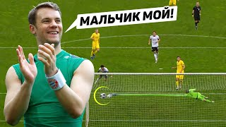 ГЕРОИЧЕСКОЕ СПАСЕНИЕ ВОРОТ в матче Украина Германия Лучшие сейвы 2020 Футбольный топ 120 ЯРДОВ