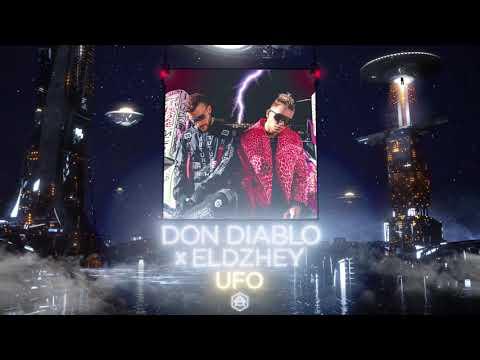 Don Diablo x Элджей - UFO | Official Audio