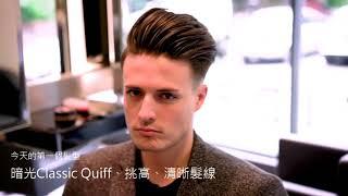 New Summer Mens Haircut 2017  2 Summer Hairstyles MV