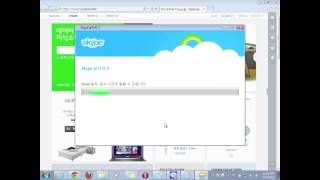 윈도우7 스카이프 다운 설치
