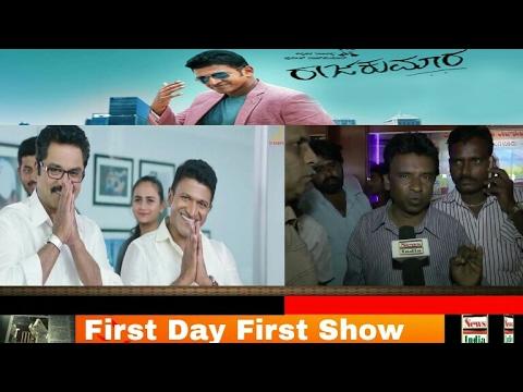 Appu Craze in Bangalore theatres RAJAKUMARA Kannada Movie - Public Review