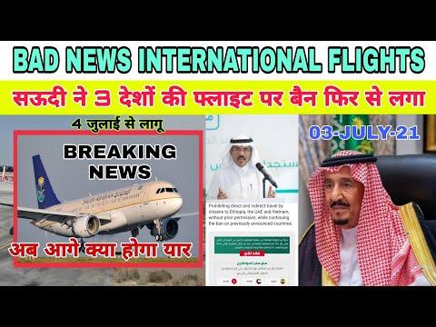 Saudi Arabia Ban 😭international Flights From 3 Countries  Latest Flights News  Jawaid Vlog 