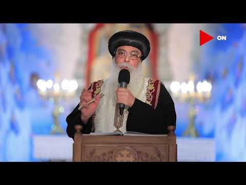 عظة الأحد - الأنبا دوماديوس: السيد المسيح لم يأتي لأجل الصليب فقط  ولكن هناك أهداف أخرى