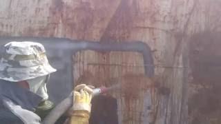 Пескоструй, снятие краски с резервуара(Выполняем снятие краски с бочки перед нанесением на нее битумного покрытия, для дальнейшего какапывания..., 2016-11-24T18:14:43.000Z)