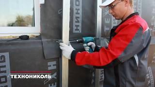 Утепление кирпичного дома снаружи минватой под сайдинг своими руками видео. Утепление фасада дома