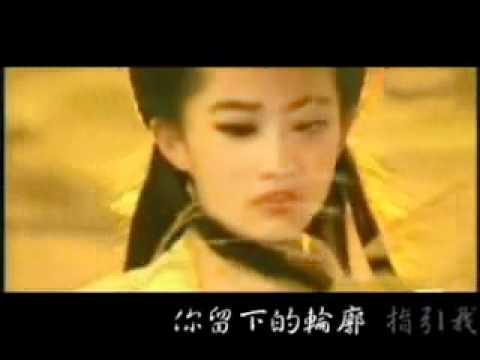 Yuni Shara - OST Pendekar Rajawali (Return of The Condor Heroes)
