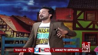 Awaz Comedy Club Zafer Iqbal EP 01 05 10 2018