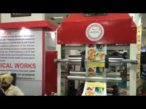 4 Color Printing Machine by Avtar Mechanical Works, Delhi