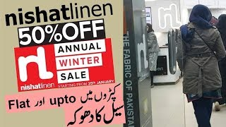Nishat Linen 50% off ON Going SALE 2019 - by Fizza Style