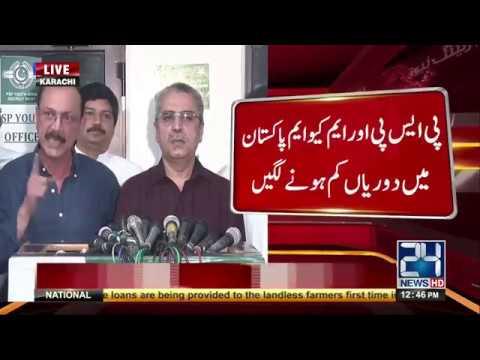 MQM, PSP leaders media talk in Karachi | 24 News HD