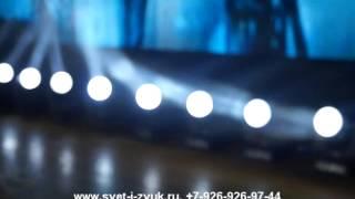 Аренда профессионального светового звукового оборудования (15.05.2014)(Компания
