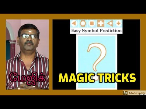 ONLINE TAMIL MAGIC I ONLINE MAGIC TRICKS TAMIL #504 I ESP - EASY SYMBOL PREDICTION