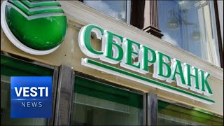 Sberbank's Secret Cyberspace Division: Russia's Bank on the Frontlines of Battle With Cybercriminals