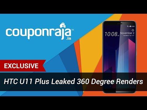 EXCLUSIVE: HTC U11 Plus Leaked 360 Degree Renders