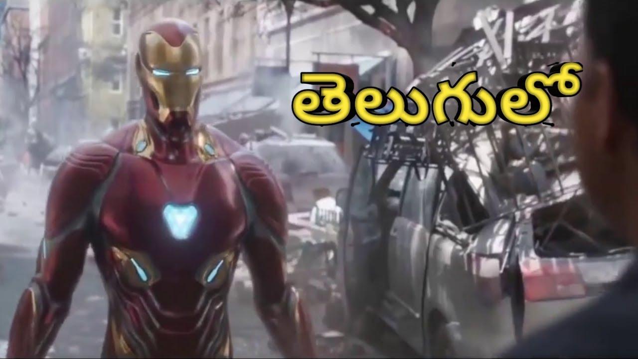 Download AVENGERS INFINITY WAR | Telugu Dubbed Movie New York Battle