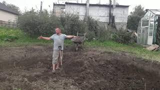 Строительство пруда , 8 августа , копаю