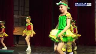 Отчетный концерт детской хореографической студии «Красная звезда»