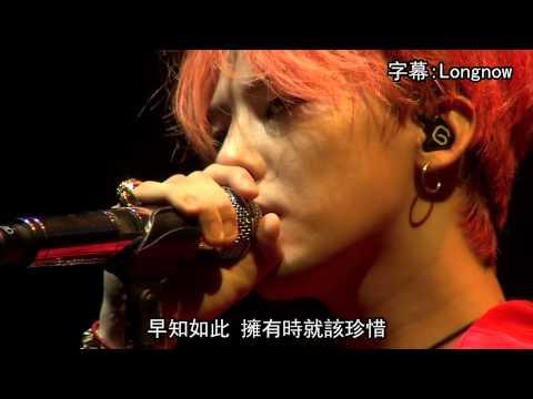 [高清繁中字]BIGBANG -TOUR REPORT 'IF YOU' IN MALAYSIA