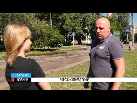 ТРК ВіККА: У Черкасах ремонту дочекалися ще кілька вулиць