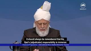 International Darul Qadha Refresher Course