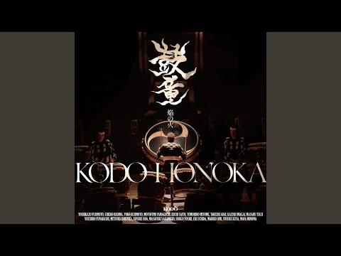 大太鼓 藤本𠮷利 O-Daiko (Live)
