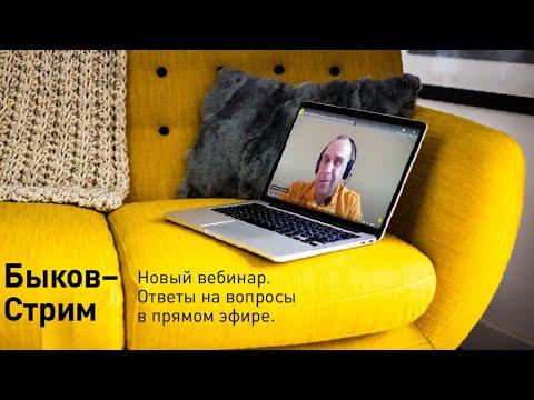 Строительство дома из газобетона своими руками, вопросы и ответы - 08/05/2020