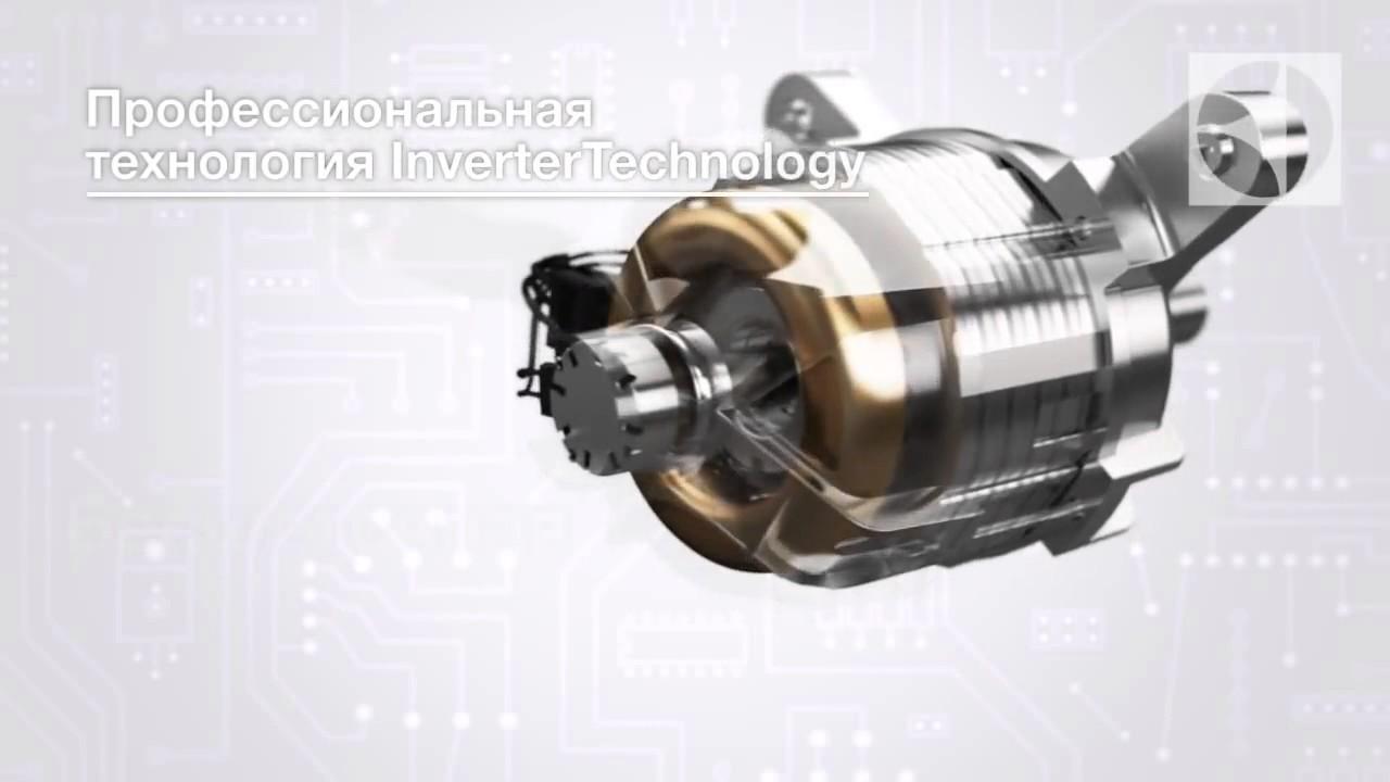 Инверторный двигатель в стиральной машине — что это