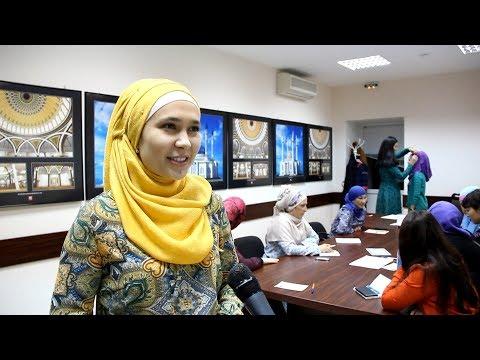 знакомства с мусульманкой уфы