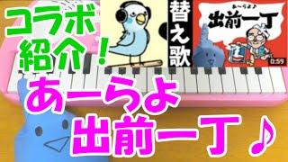 ヒコカツさんとのコラボ動画 ⇒https://www.youtube.com/watch?v=gs6Alnp...